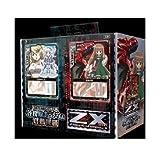 Z/X (ゼクス) -Zillions of enemy X- スターターデッキ C07 各務原あづみ&倉敷世羅