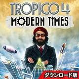 トロピコ4 モダンタイムス 日本語版 [ダウンロード]