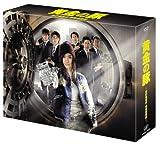 篠原涼子 DVD 「黄金の豚-会計検査庁 特別調査課- DVD-BOX」