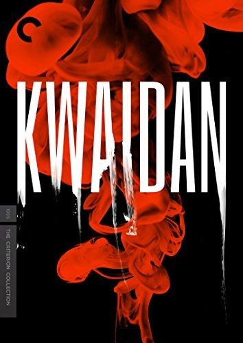 Criterion Coll: Kwaidan