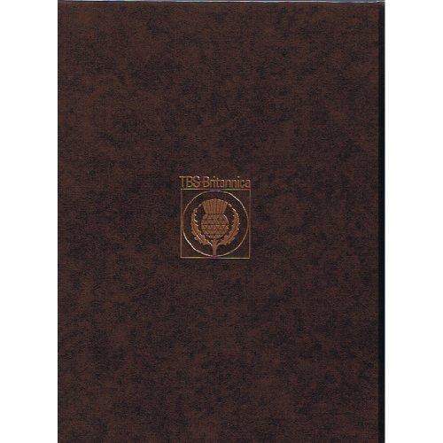 ブリタニカ国際大百科事典〈17〉ヒラーペタ (1975年)