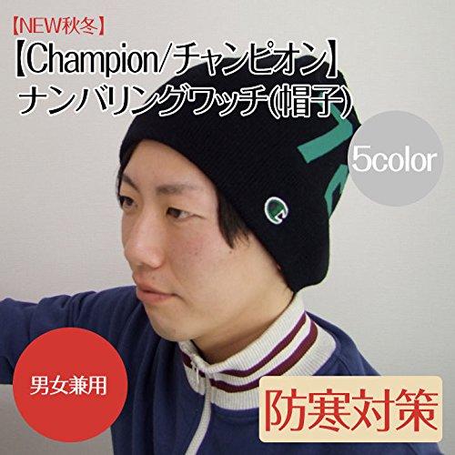 【Champion】チャンピオン ナンバリングワッチ ニット帽 492-0104 (グレー)