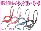 [アモワークス]うさぎ・フェレット用シャンブレーリード ピンク