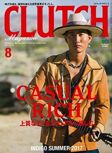 CLUTCH Magazine 2017年8月号 大きい表紙画像