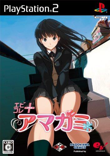 【ゲーム 買取】エビコレ+ アマガミ(通常版)