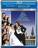 My Big Fat Greek Wedding: 10th Anniversary Special Edition (BD) [Blu-ray]