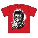 広島東洋カープ 2000本安打記念Tシャツ(階段) 25 新井貴浩