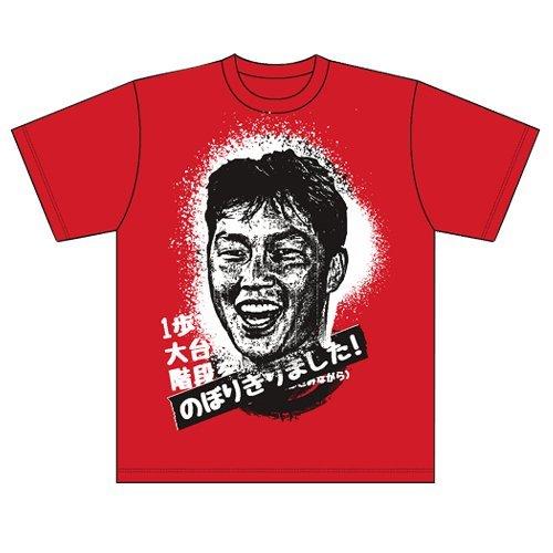 広島東洋カープ 2000本安打記念Tシャツ(階段) 25 新井貴浩 (S)