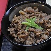 中華うどんの一平 冷蔵肉(肉飯、肉うどん用)3~4人前用