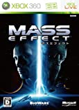Mass Effect(マスエフェクト)(「ボーナスディスク」同梱)