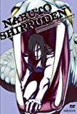 NARUTO--   2 [DVD]