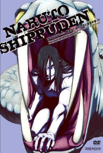 NARUTO-ナルト- 疾風伝 師の予言と復讐の章 2 [DVD]