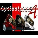 サイクロニックマックスエース ホワイト【CyclonicmaxA V1100 カラー:ホワイト】竜巻サイクロン掃除機