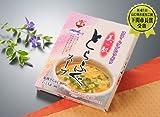 とらふぐ美肌スープ(340g) ランキングお取り寄せ