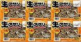 【釣り餌】【冷凍つけエサ】生アサリムキミ 大盛りパック 6個セット