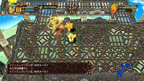チョコボの不思議なダンジョン エブリバディ!ダウンロードコード 封入 - PS4 ゲーム画面スクリーンショット3
