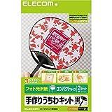 ELECOM 手作りうちわキットコンパクトサイズ ブラック EJP-UWMBK