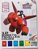 Big Hero 6 Magic Paint Posters - 12 Sheet Book