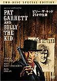 ビリー・ザ・キッド 21才の生涯 特別版 [DVD]