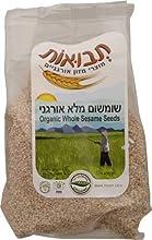 Tevuot- Organic Whole Sesame 400gfrom Israel-kosher