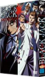 Image de Black Jack-Mutation [Import allemand]
