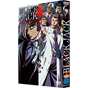 Black Jack-Mutation [Import allemand]