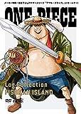 """【Amazon.co.jp限定】ONE PIECE Log Collection  """"FISH-MAN ISLAND""""  (メーカー特典:描き下ろしアナザースリーブ付)(オリジナルB2布ポスター付) [DVD]"""