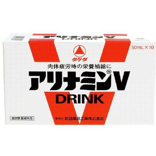 武田薬品工業 アリナミンV トク 50ml×10本