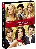 Gossip Girl - Saison 1, partie 2 (dvd)