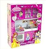 【並行輸入品】ディズニー Disney プリンセス キッチンセット 夢の台所 OM-0571