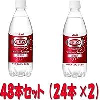 アサヒ ウィルキンソン 炭酸水 500ペット 48本セット(24本×2)