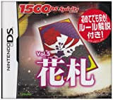 1500DS spirits Vol.5 花札