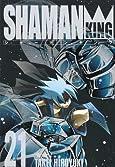 シャーマンキング 完全版 21 (21) (ジャンプコミックス)