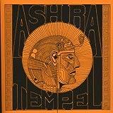 First Album by Ash Ra Tempel (2004-12-17)
