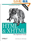 Html and Xhtml: The Definitive Guide (HTML & XHTML: Definitive Guide)