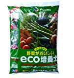 富士見園芸 野菜がおいしい eco培養土 14L