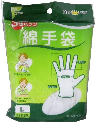 ファスト綿手袋 Lサイズ 3双