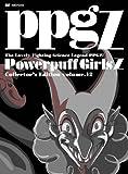 出ましたっ!パワパフガールズZ COLLECTOR'S EDITION VOL.12 【完全生産限定版】 [DVD]