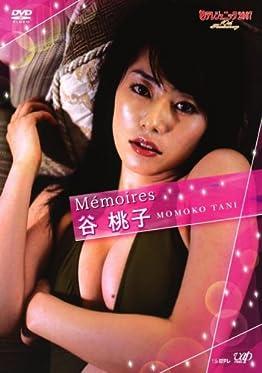 日テレジェニック2007 Memoires 谷桃子