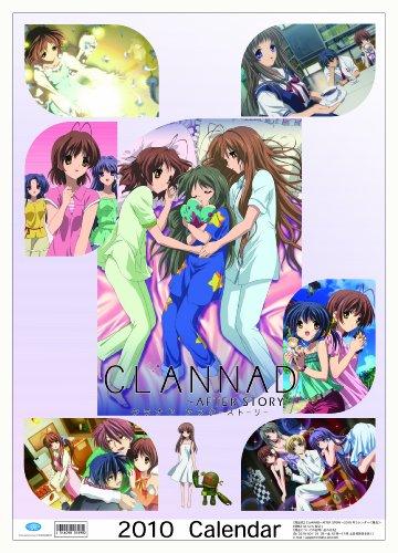クラナド アフターストーリー 2010年度カレンダー【集合】