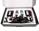 Customize(カスタマイズ)  H3 H3C 35W 超薄型デジタルバラスト HIDセット 6000K
