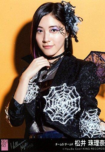 AKB48 公式生写真 ハロウィン・ナイト 劇場盤 選抜 Ver. 【松井珠理奈】