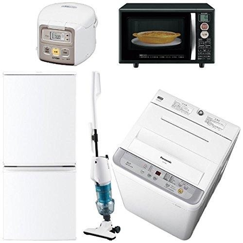 新生活に必要な家電は「セットで揃える!」が基本!おすすめのセット家電紹介!