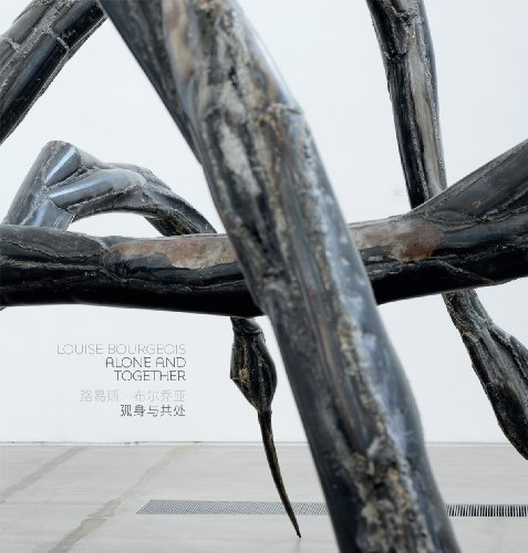 Louise Bourgeois: Alone and Together PDF