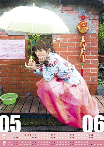 内田理央 2017年 カレンダー 壁掛け B2 CL-238