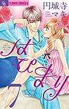 はぴまり~Happy Marriage!?~ (7) (フラワーコミックス)