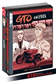 GTO - V1 DVD & Manga Bundle (1598162462) by Tohru Fujisawa