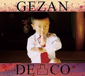 Gezan - Deco [Japan CD] XQMH-1002
