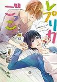 コミックス / にかわ 柚生 のシリーズ情報を見る