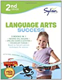 Second Grade Language Arts Success (Sylvan Super Workbooks) (Language Arts Super Workbooks)